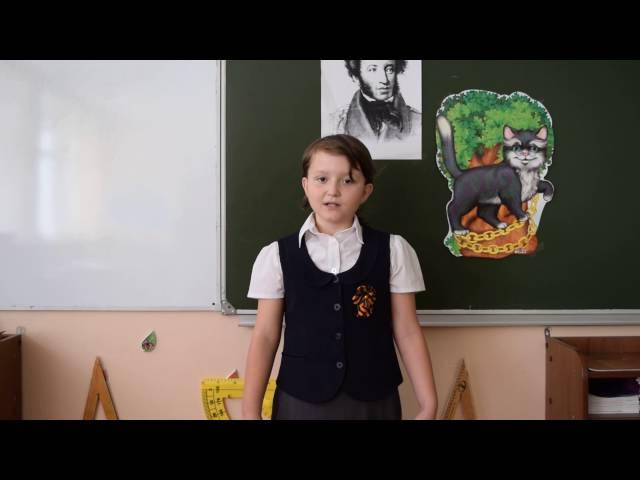 Изображение предпросмотра прочтения – ДарьяКравцова читает произведение «Руслан и Людмила» А.С.Пушкина