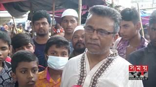 পশুর দাম নিয়ে পাল্টাপাল্টি বক্তব্য ক্রেতা-বিক্রেতার | Eid Ul Adha