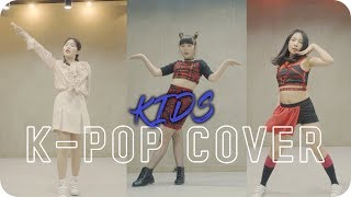 [비올레타, I'm So Hot, 킬디스러브]K-POP 케이팝 메들리! l KIDS l k-pop cover l Dope Dance Studio