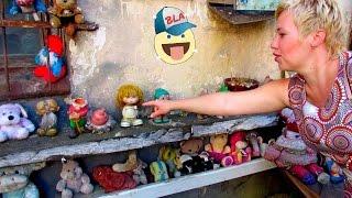 ВЛОГ - Двор потерянных игрушек. УНИКАЛЬНОЕ МЕСТО ЛЬВОВА. Игрушки нашего детства собраны вместе