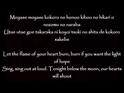 Naruto Shippuden Ending 29 - Flame - Dish Lyrics + English Translation