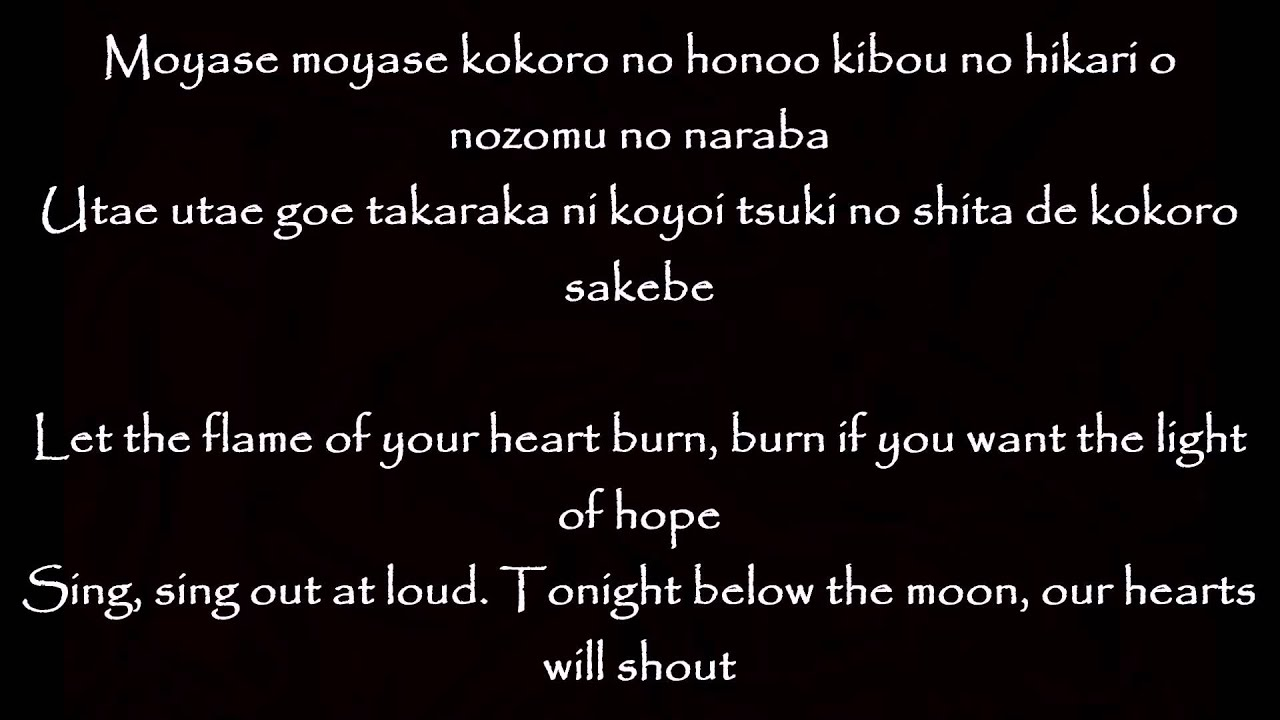 Naruto english lyrics