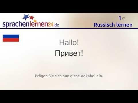 Lernen Sie Die Wichtigsten Wörter Auf Russisch