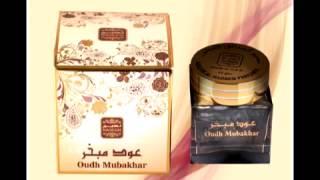 Naseem al hadaeq perfumes