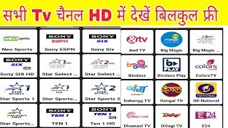 Gambar cover How to watch free Live Tv Channels !! Free Live HD Sports Channels