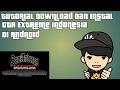 Tutorial Download Dan Instal GTA Extreme Indonesia Di Android