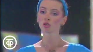 Советская аэробика. Ритмическая гимнастика с Наталией Ефремовой.1989 г.
