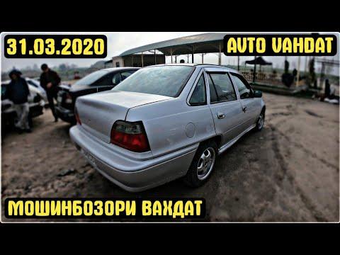 Мошинбозори Вахдат!!! 31 03 2020 Нархи Nexia, Toyota Corolla Verso, Opel Vectra, Некси