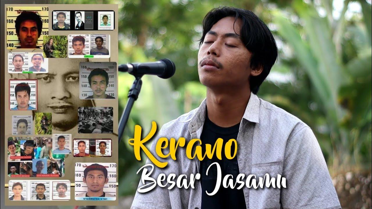 Kerano Besar Jasamu | ฟาอีย์  [ OfficialMV ]
