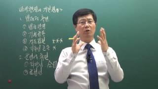 [더배움] 9급공무원 고병갑 교육학개론 이론강의 제34…