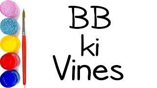 BB-Ki Reben | so SCHALTEN Sie die WORTE BB-Ki Reben IN CARTOON