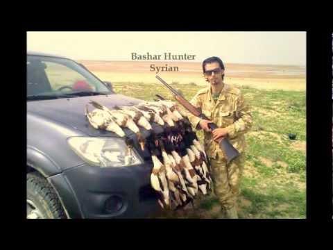 Bashar The Syrian Hunter... Hunting Duck