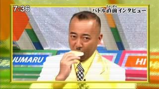 ポケモンスマッシュ2013年9月29日放送(最終回)。ポケスマ最強王座決定...