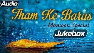 Bollywood Rain Songs - Jukebox 1 - Superhit Hindi Hit Songs