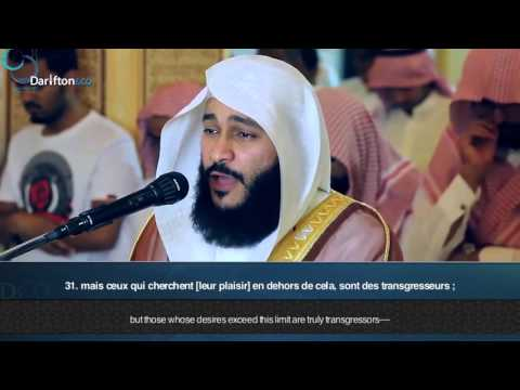 70.Sourate Al Maarij (Les voies d'ascension) Abdel Rahman Al 'Ossi  سورة المعارج  عبدالرحمن العوسي