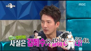 [RADIO STAR] 라디오스타 - Why Jung Jun-ho is PD