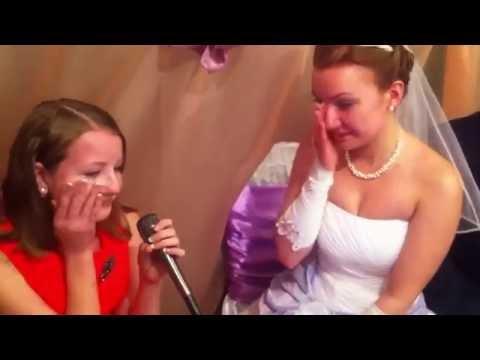 Песня сестре на свадьбу от сестры_до слез