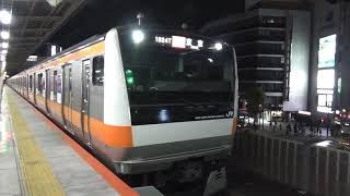 E233系T40編成 吉祥寺駅発車