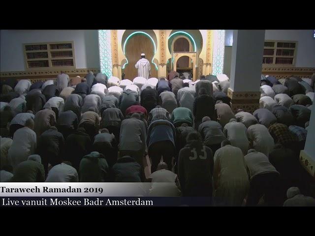 Taraweeh Ramadan 2019 Deel 09