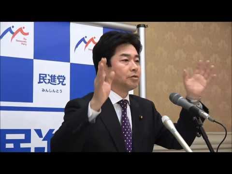 70216 山井国対委員長記者会見 2017年2月16日