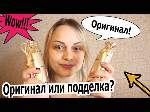 Вся правда о парфюме Mancera! Как отличить подделку.