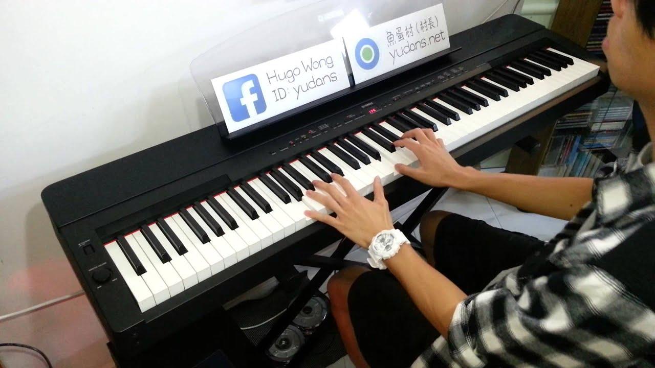 人來人往 琴譜下載   魚蛋村 Yudan730 鋼琴譜網站