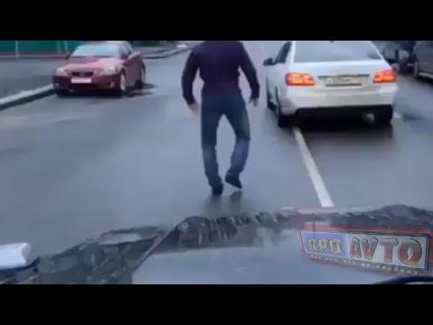 Приколы на дороге -