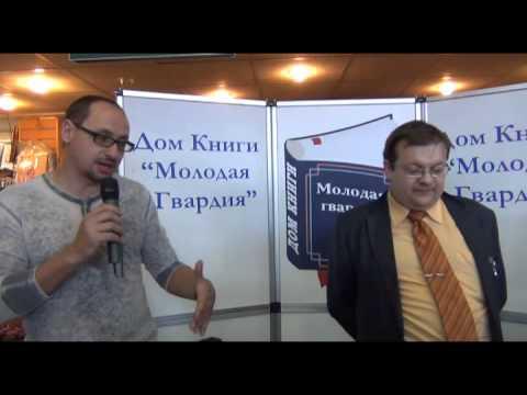 видео: А.Драбкин и А.Исаев в Молодой гвардии 2.05.12.