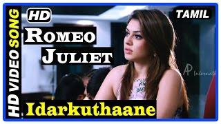 Romeo Juliet Tamil Movie | Idarkuthaane Song | Jayam Ravi | Hansika | Vikom Vijayalakshmi