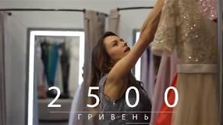 ПРОКАТ ПЛАТЬЕВ | Как арендовать вечернее платье недорого | Guper Plus