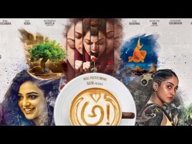 Awe Movie Review   Natural Star Nani   Kajal   Nithya Menen   Prashanth varma