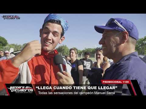 Todos los festejos de Manuel Serra campeón