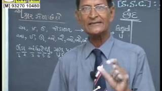 vuclip Std.10 GUJARATI [31 DVD] Set : GSEB Gujarati Medium by Gyan Ganga : 9327010480 / WApp : 8401864390