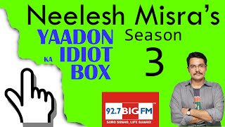 Love Marriage, Shaadi Ke Baad By Anu Singh Yaadon ka IdiotBox with Neelesh Misra
