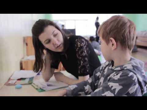 Проект «Ресурсная группа», инклюзия детей с аутизмом