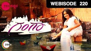 Gangaa - Episode 220  - January 13, 2017 - Webisode