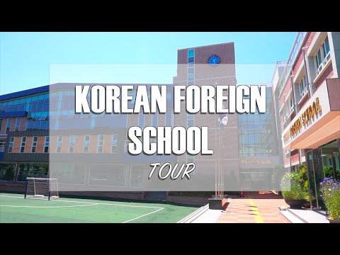TOUR of my Korean Foreign School! 외국인학교 투어