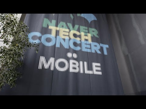 Tech Concert : Mobile iOS
