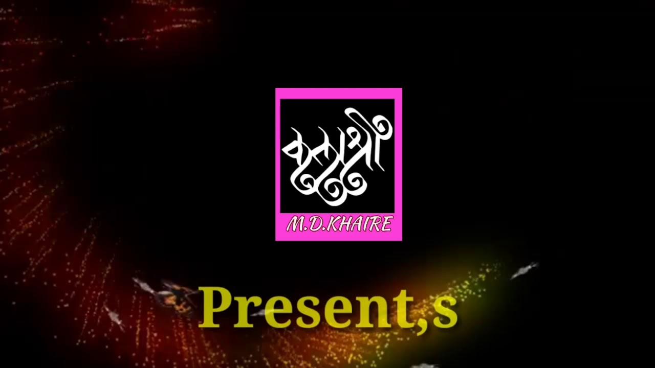We speak English | conversation |m.d.khaire-kopargaon इयत्ता 5 वी इंग्रजी अभ्यास