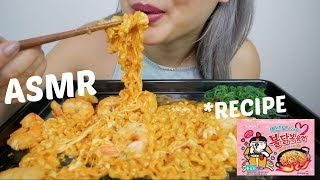 CHEESY SPICY CARBONARA Fire Noodles *Recipe* ASMR Mukbang Eating Sounds  N.E Let&#39s Eat