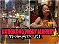 TEMPLE STREET Ladies night market  Hongkong Day4