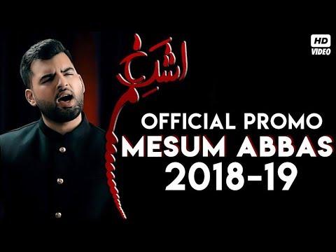 Mesum Abbas Nohay 2018 Promo - Muharram 1440H Nohay Promo - New Nohay 2019 Promo