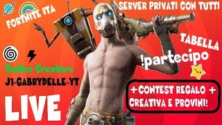 🔴 FORTNITE LIVE SERVER PRIVATE SAETS A SKIN TO CHI FA VITTORIE - PROVINI AND CREATIVA!