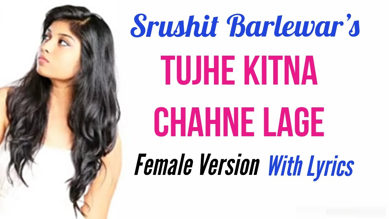 Tujhe Kitna Chahne Lage Full Song Lyrics Female Version Kabir