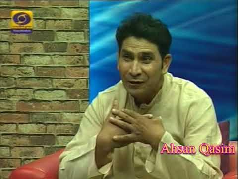 AHSAN QASIM SPEAKS ON GREAT MOHAMMED RAFI SAHAB - PART 1