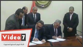 بالفيديو.. التجارة والصناعة توقع بروتوكول تعاون مع بنك مصر لتمويل مشروع الروبيكى