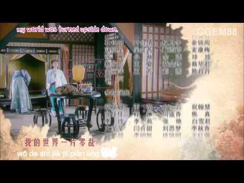 [Karaoke + Translation] New My Fair Princess OST: Unexpected Coincident