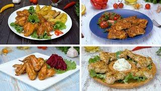 Как приготовить куриные крылышки - Рецепты от Со Вкусом
