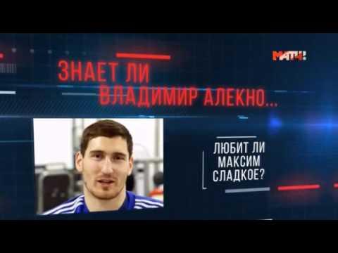 «1+1». Максим Михайлов