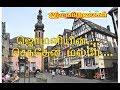 Germaniyin Sendhen Malare song - Ullasa Paravaigal movie - with Beautiful Ride on German Roads